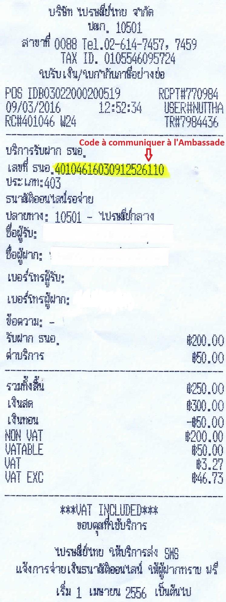 Attestations Certificats Declarations La France En Thailande